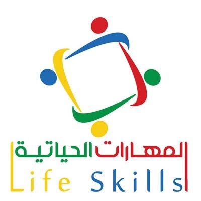 توزيع منهج مهارات حياتية نظام المقررات الفصل الثاني 1440 هـ - 2019 م