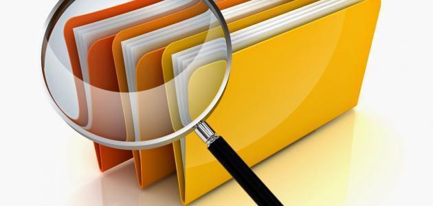 توزيع مهارات البحث و مصادر المعلومات