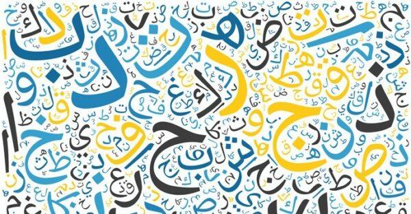 سلسلة قوة تأسيس مهارات اللغة العربية الاول الابتدائي