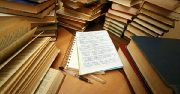 مذكرة برنامج تعزيز القراءة والكتابة