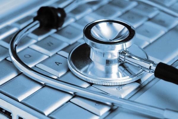 استخراج مجموعة من الكلمات المرتبطة بموضوع التقنية الطبية