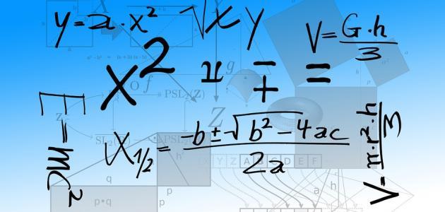 الاسئلة الاثرائية لمادة الرياضيات وفق معايير الاختبارات الدولية timss الثاني المتوسط