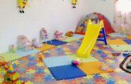 الدليل التنظيمي للحضانة و رياض الاطفال