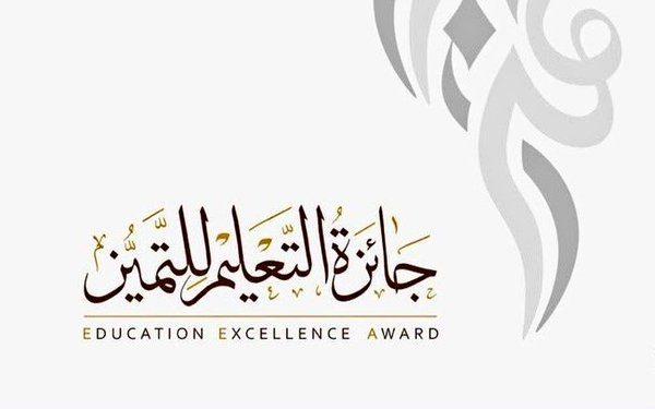 بطاقة التعلم النشط الإصدار السادس 1440 هـ – 2019 م