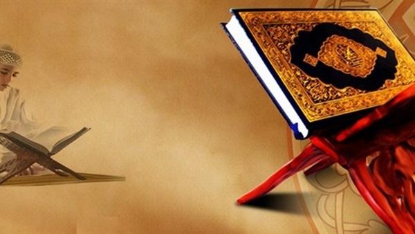 جدول متابعة التلاوة و الحفظ الثالث الابتدائي الفصل الثاني 1440 هـ - 2019 م