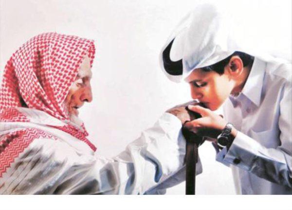 حوار بين شخصين سؤال وجواب عن بر الوالدين ملتقى التعليم بالمملكة