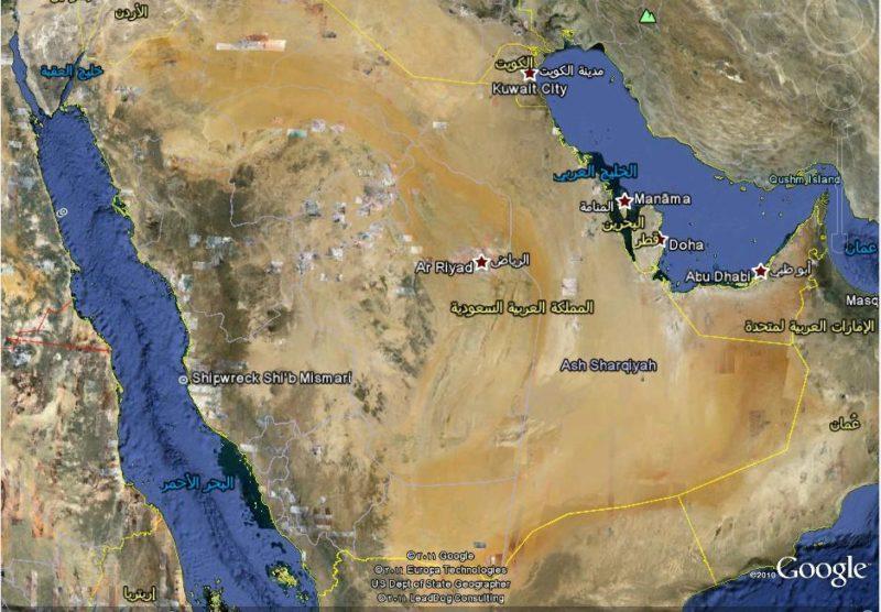 خريطة مفاهيم التربية الاجتماعية والوطنية الرابع الابتدائي الفصل الثاني 1440 هـ - 2019 م