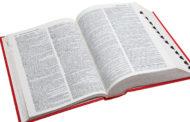 قاموس كلمات اللغة الانجليزية الصف السادس الابتدائي الفصل الثاني 1440 هـ - 2019 م