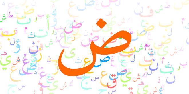 كراسة الواجبات الجديدة لغتي الاول الابتدائي الفصل الثاني 1440 هـ - 2019 م