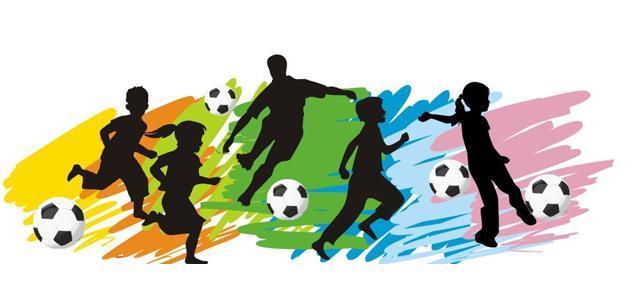 منهج التربية البدنية جميع المراحل الدراسية 1440 هـ - 2019 م