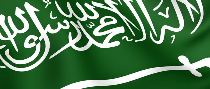 موضوع عن اليوم الوطني بالانجليزي تعبير عن اليوم الوطني السعودي قصير جدا