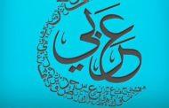 اسئلة قياس كفايات اللغة العربية الفعل المضارع مستوى التحصيلي
