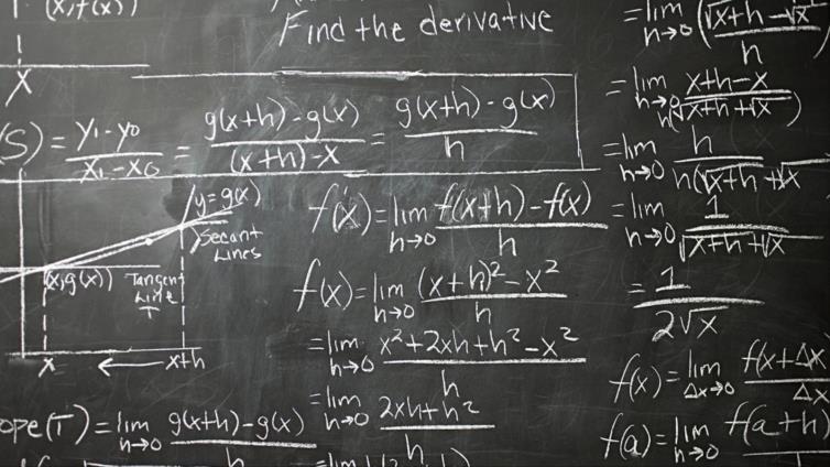 مصفوفة المدى و التتابع لمفردات و اهداف و كفايات الرياضيات للمرحلة الثانوية