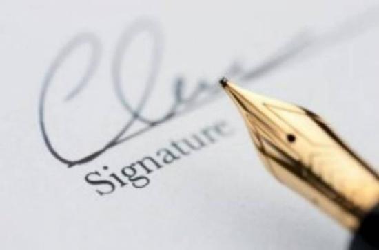 نموذج استمارة توقيع المعلمين و المعلمات بالعلم عن الحالات الصحية للطلبة و الطالبات
