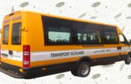 اذاعة عن النقل المدرسي
