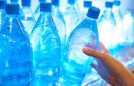 اهداف وحدة الماء رياض اطفال
