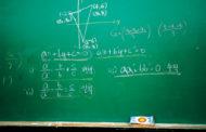 اوراق عمل رياضيات ثاني متوسط ف1 1440 هـ - 2019 م