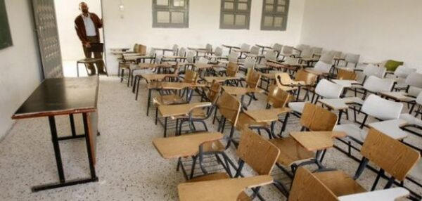 خطة علاجية للحد من غياب الطلاب والطالبات