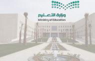 سجل الانجاز المهني للمشرفة التربوية 1440 هـ - 2019 م
