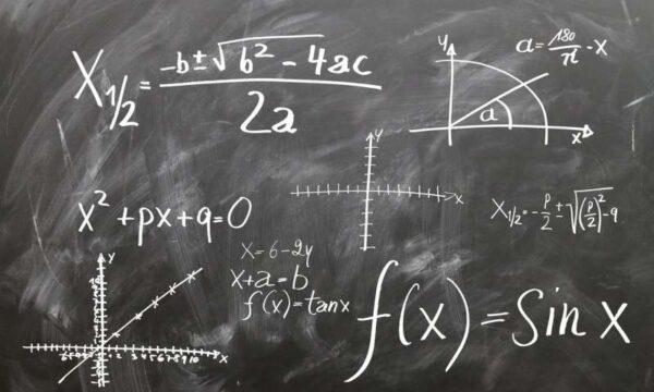 كتاب الرياضيات المستوى السادس