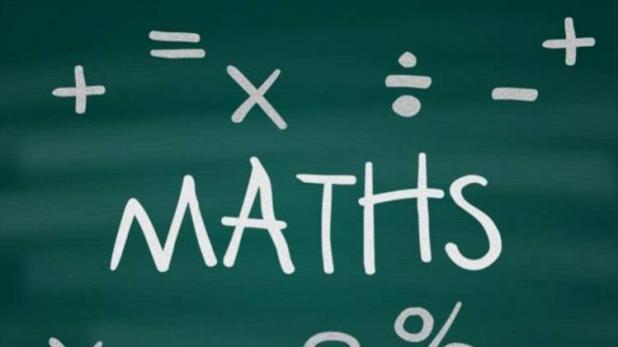 الاختبار التحصيلي الثاني رياضيات الرابع الابتدائي