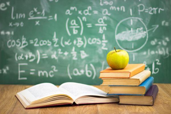 توزيع الاسابيع الدراسية الفصل الدراسي الثاني 1441 هـ - 2020 م