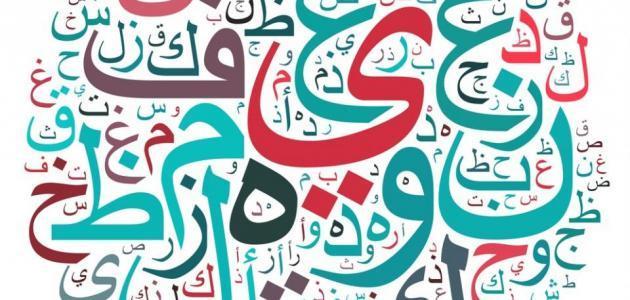 أوراق عمل شاملة لكل مهارات اللغة العربية لمرحلة رياض الاطفال