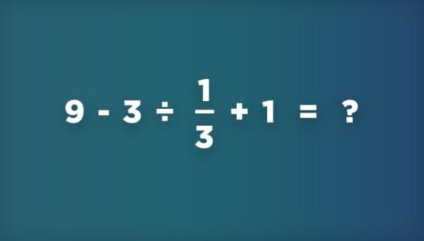 توزيع منهج الرياضيات الثالث الابتدائي الفصل الاول 1441 هـ - 2020 م