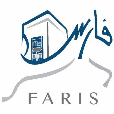 طريقة تقديم المباشرة للمعلمين المعينين الجدد في نظام فارس 1441 هـ - 2020 م
