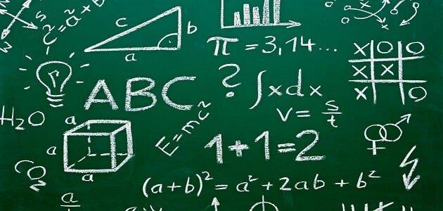 اوراق عمل الرياضيات الاول المتوسط الفصل الاول 1441 هـ - 2020 م