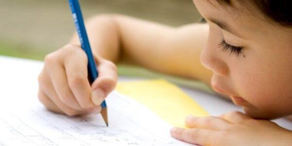 اوراق عمل للقراءة و الكتابة الاول الابتدائي الفصل الاول 1441 هـ - 2020 م