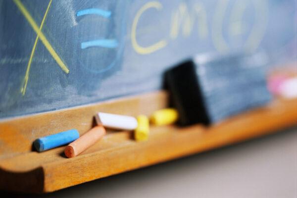 جدول الحصص الاسبوعي للعام الدراسي 1441 هـ - 2020 م