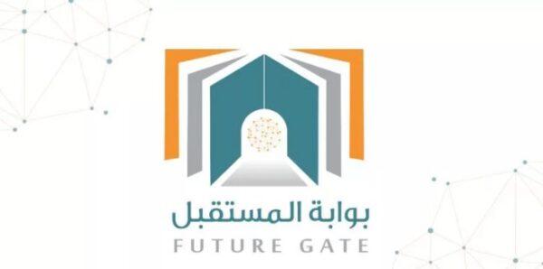 حقيبة الطالب تربية خاصة - بوابة المستقبل 1441 هـ - 2020 م