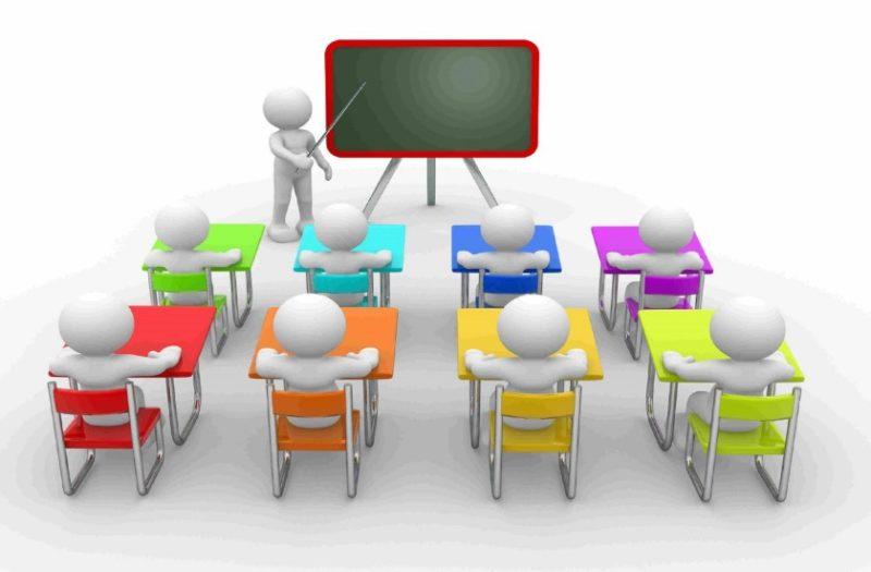دورة إدارة الصف التفاعلية 1441 هـ - 2020 م
