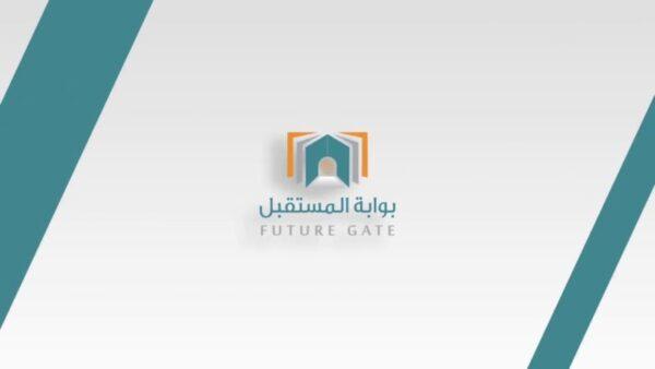 شرح التعامل مع الأدوات الخاصة بالطالب في بوابة المستقبل 1441 هـ - 2020 م