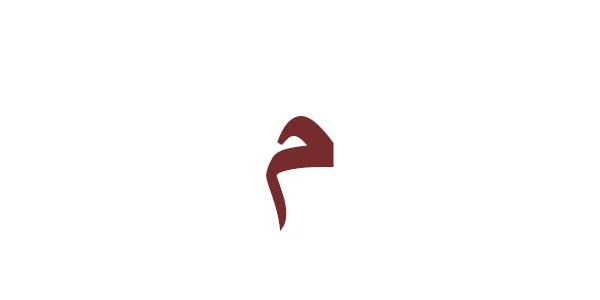 عرض بوربوينت حرف الميم للصفوف الاولية 1441 هـ - 2020 م