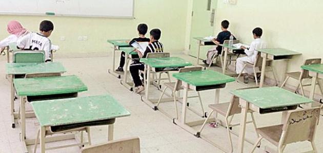 كشف حضور وغياب طلاب المدرسة 1441 هـ - 2020 م