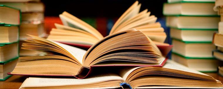 نموذج الخطة الفصلية لتوزيع المادة الدراسية 1441 هـ - 2020 م