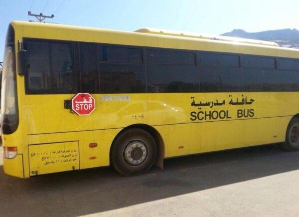 اذاعة مدرسية عن النقل المدرسي