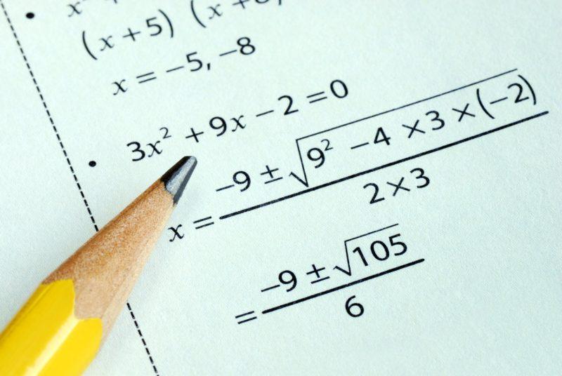 المهارات الاساسية لمادة الرياضيات جميع الصفوف المرحلة الابتدائية
