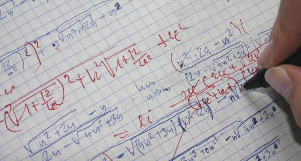 أوراق قياس مهارات مادة الرياضيات للصفوف الاولية 1441 هـ - 2020 م