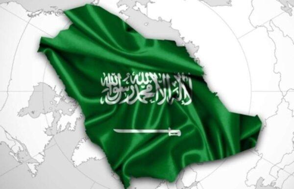 ورقة عمل درس المملكة العربية السعودية ( الاسس و المقومات ) نظام مقررات