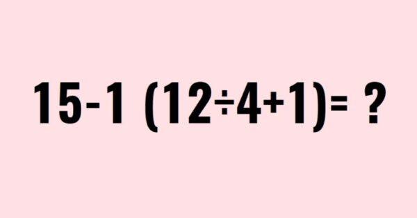 اختبار الفترة الاولى رياضيات الاول المتوسط الفصل الثاني 1441 هـ - 2020 م
