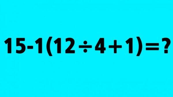 اختبار الفترة الاولى رياضيات الثاني المتوسط الفصل الثاني 1441 هـ - 2020 م