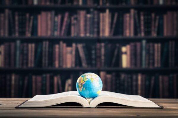 الاداء الاشرافي و المدرسي ملخص مؤشرات نواتج التعلم 1441 هـ - 2020 م
