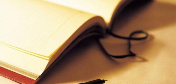 بنك اسئلة اختبار الفقه جميع الفترات الاول المتوسط الفصل الاول 1441 هـ - 2020 م