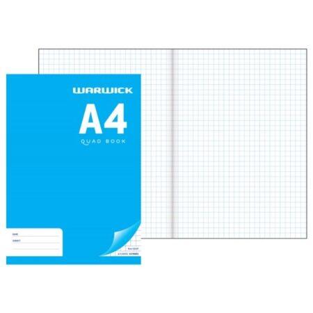 كتاب التمارين رياضيات الثاني الابتدائي الفصل الاول