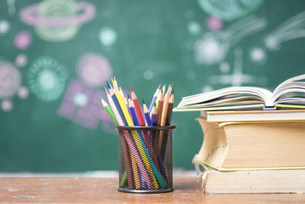 مؤشرات نواتج التعلم الخاصة بالمشرفة التربوية 1441 هـ - 2020 م