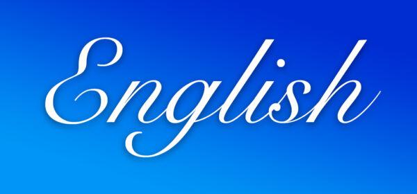 معايير معلمي اللغة الانجليزية للمرحلة الابتدائية 1441 هـ - 2020 م