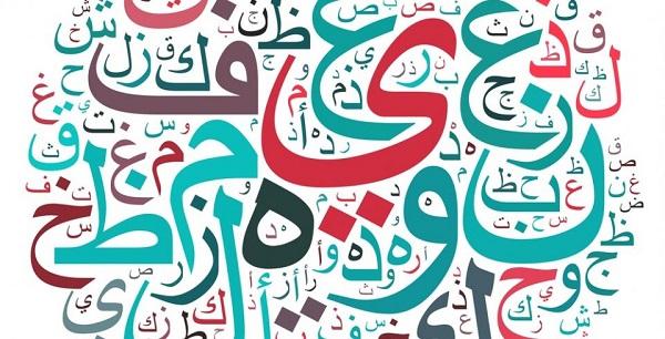 أوراق عمل لغتي الجميلة الصف الثالث الابتدائي الفصل الثاني 1441 هـ - 2020 م